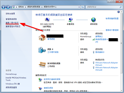 Manage Network Interface 進入管理網路介面卡的地方